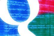 Новите условия за ползване услугите на Google влизат в сила от днес