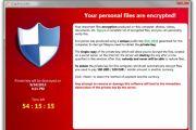 RSA 2015: Криптографи притеснени от разпространението на рансъмуер заплахите