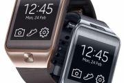 Samsung представиха смарт часовниците Galaxy Gear 2 и Galaxy Gear 2 Neo