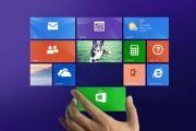 Windows 8.1 – пуснат официално