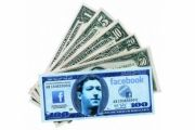 Facebook подготвя своя виртуална валута