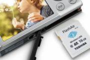 Toshiba представиха ново поколение безжични SD карти
