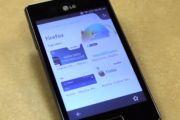 LG представи нов Firefox телефон в Бразилия