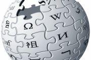Софтуер инсталира цялата Wikipedia на компютъра ни