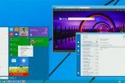 Microsoft ще представи Windows 8.2 с обновено Start-меню през есента