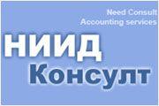 NEED Consult Ltd.